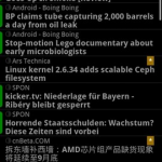 NewsRob RSS Android App