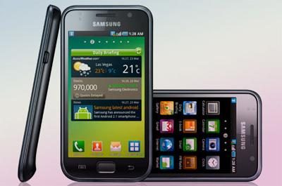 Samsung Galaxy S Teaser
