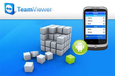 teamviewer_teaser