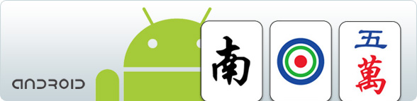 Best Mahjong Android Games