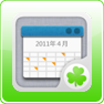 Calendar GOWidget