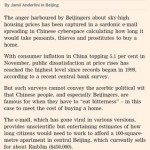 Financial Times Android App