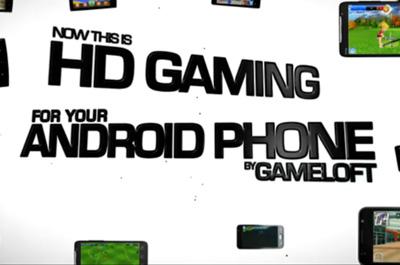 gameloft2_teaser