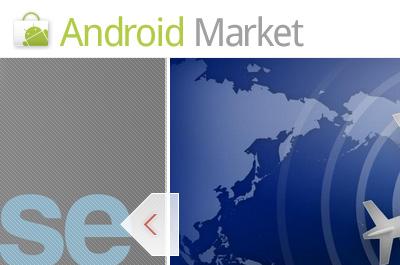 android_market_web_teaser