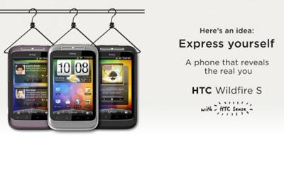 htc_wildfire_s_teaser
