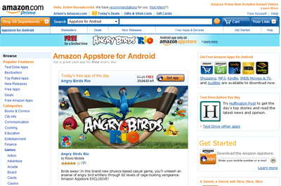 amazon_appstore_launch_teaser