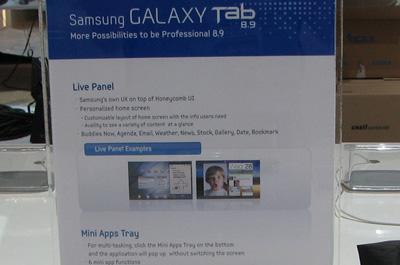 galaxy_tab_8_9_teaser