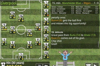 afm_a_football_manager_teaser
