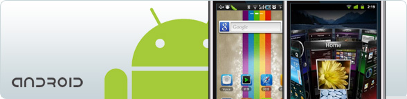 Beste Android Launcher Apps
