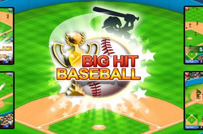 big_hit_baseball_teaser