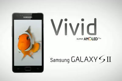 galaxy_s_2_commercial_teaser