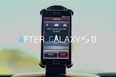galaxy_s_2_spot3_teaser