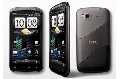HTC Sensation Teaser