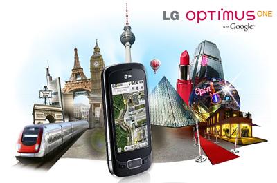 lg_optimus_one_teaser_2