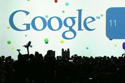 google_io_2011_teaser