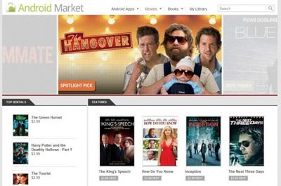 Google Movies Teaser