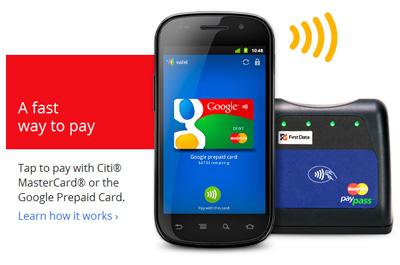Google Wallet Teaser