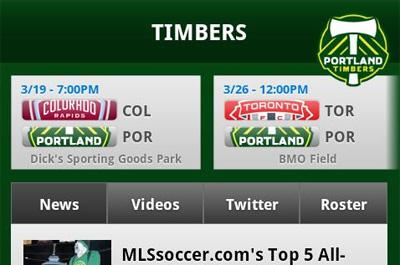 MLS 2011 Teaser