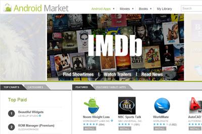 web_market_teaser