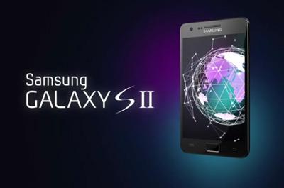 galaxy_s_2_unleash_teaser