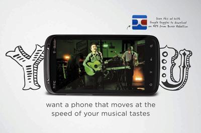 HTC Sensation Goggles Teaser