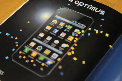 LG Optimus Black Teaser