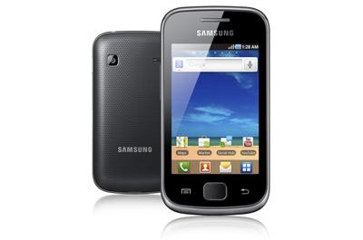 Samsung Galaxy Gio Teaser