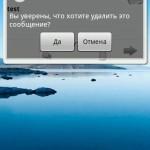 Simple SMS Widget