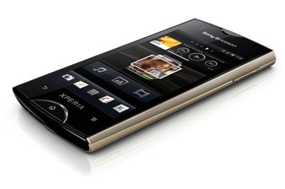 Sony Ericsson Xperia Ray Teaser
