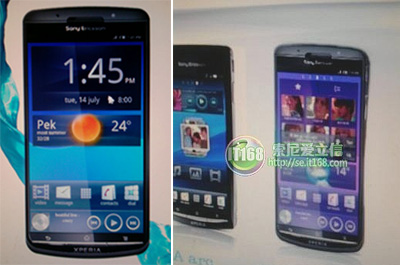 Sony Ericsson Xperia duo Teaser
