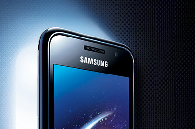 Galaxy Q Teaser