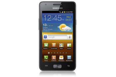 Samsung Galaxy R Teaser