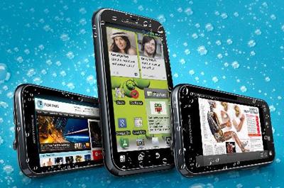 Motorola Defy Plus Teaser