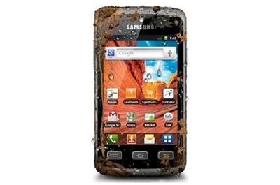 Samsung Galaxy Xcover Teaser