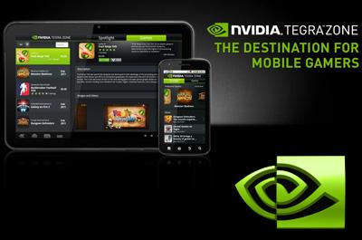 Nvidia Tegra Zone Teaser