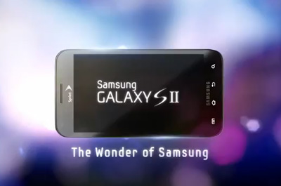 galaxy_s2_wonder_teaser