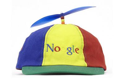 Google Propeller Teaser
