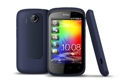 HTC Explorer Teaser