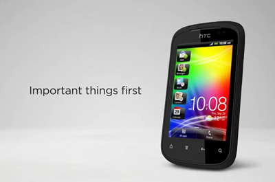 HTC Explorer Teaser