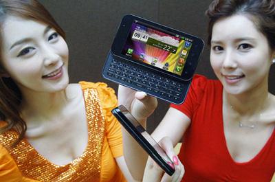 LG Optimus Q2 Teaser