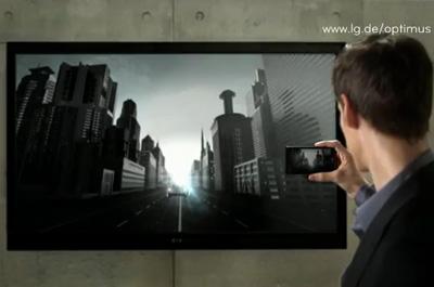 LG Optimus 3D Teaser