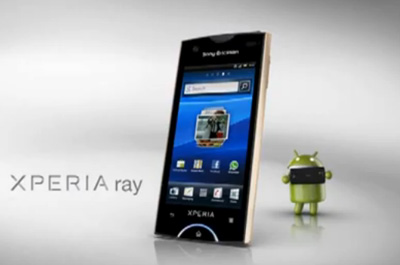 xperia_ray_2022_teaser