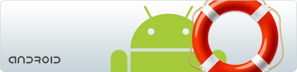 Beste Android Apps Versicherungen