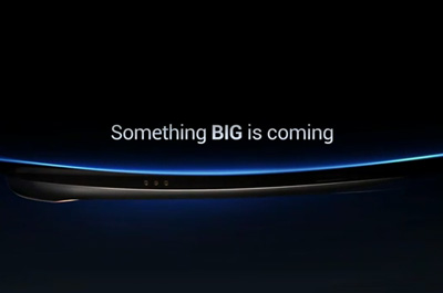 Google Nexus Prime Teaser