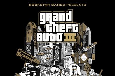 GTA3 Teaser