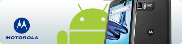Motorola Atrix 2 Teaser