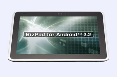 Panasonic BizPad Teaser