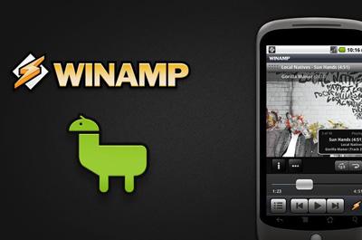 Winamp Teaser