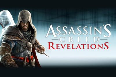 Assassins Creed Revelations Teaser