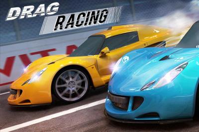 Drag Racing Teaser